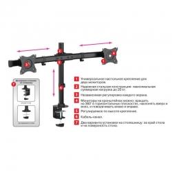 Кронштейн для мониторов Arm Media LCD-T42 черный 15 -32 макс.20кг настольный поворот и наклон верт.перемещ.