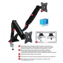 Кронштейн для мониторов Arm Media LCD-T22 черный 15 -32 макс.14кг настольный поворот и наклон верт.перемещ.