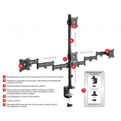 Кронштейн для мониторов Arm Media LCD-T16 черный 15 -32 макс.40кг настольный поворот и наклон верт.перемещ.