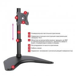 Кронштейн для мониторов Arm Media LCD-T51 черный 15 -32 макс.10кг настольный поворот и наклон верт.перемещ.
