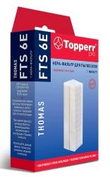 Фильтр Topperr FTS 6E (1 фильт.)
