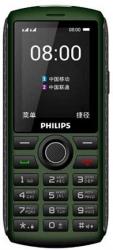 Мобильный телефон Philips E218 Xenium 32Mb зеленый моноблок 2Sim 2.4