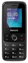 Мобильный телефон Philips E117 Xenium 32Mb темно-серый моноблок 2Sim 1.77