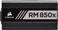 Блок питания Corsair ATX 850W RM850X 80+ gold 24+2x4+4 pin APFC 135mm fan 10xSATA Cab Manag RTL