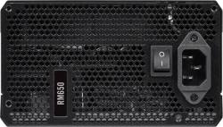 Блок питания Corsair ATX 650W RM650 80+ gold 24+2x4+4 pin APFC 135mm fan 6xSATA Cab Manag RTL