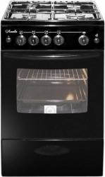 Плита Газовая Лысьва ГП 400 МС-2у черный (без крышки)