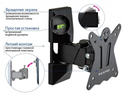 Кронштейн для телевизора Kromax CASPER-102 черный 10 -26 макс.15кг настенный поворот и наклон