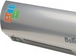 Тепловая завеса Ballu BHC-L15-S09-M (BRC-E) 9кВт серебристый