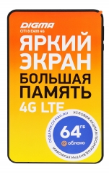 Планшет Digma CITI 8 E400 4G SC9863 (1.6) 8C/RAM2Gb/ROM32Gb 8