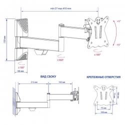 Кронштейн для телевизора Kromax CASPER-103 черный 10 -26 макс.15кг настенный поворот и наклон