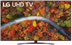 Телевизор LED LG 55UP81006LA титан