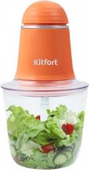 Измельчитель электрический Kitfort КТ-3016-4 оранжевый