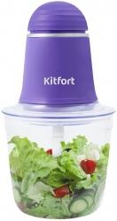Измельчитель электрический Kitfort КТ-3016-1 фиолетовый