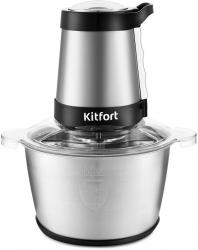 Измельчитель электрический Kitfort КТ-3035 серебристый