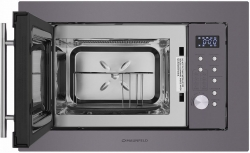 Микроволновая печь Maunfeld XBMO202SB 20л. 800Вт серый (встраиваемая)