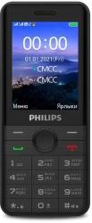 Мобильный телефон Philips E172 Xenium черный моноблок 2Sim 2.4