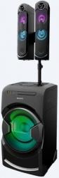 Минисистема Sony MHC-GT4D черный