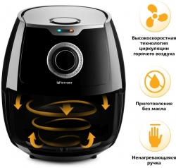 Аэрогриль Kitfort КТ-2205 черный