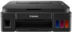 МФУ струйный Canon Pixma G2411 (2313C025) черный
