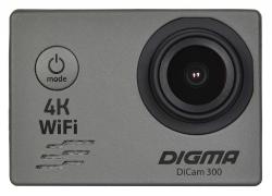 Экшн-камера Digma DiCam 300 серый