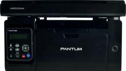 МФУ лазерный Pantum M6500 черный