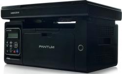 МФУ лазерный Pantum M6500W черный