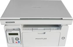 МФУ лазерный Pantum M6507W серый