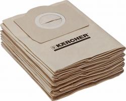 Пылесборники Karcher 6.959-130.0
