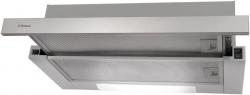 Вытяжка встраиваемая Hansa OTP5233IH нержавеющая сталь