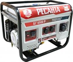 Генератор Ресанта БГ 6500 Р 5кВт