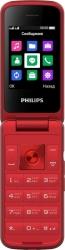 Мобильный телефон Philips E255 Xenium 32Mb красный раскладной 2Sim 2.4 240x320 0.3Mpix GSM900/1800 GSM1900 MP3 FM microSD max32Gb