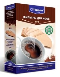 Фильтры для кофе для кофеварок капельного типа Topper №4 неотбеленные 1х4 (упак.:100шт)