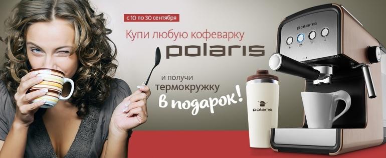 Подарки любителям кофе!