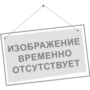 Миксер ручной Philips HR1560 350Вт черный