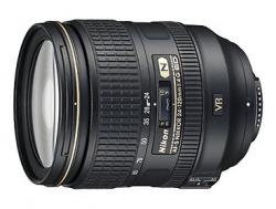 Объектив Nikon AF-S ED VR (JAA811DA) 24-120мм f/4