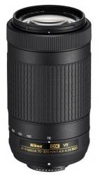 Объектив Nikon AF-P VR ED (JAA829DA) 70-300мм f/4.5-6.3