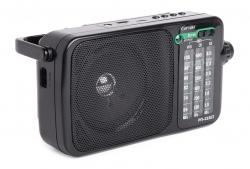 Радиоприемник портативный Сигнал РП-233BT черный