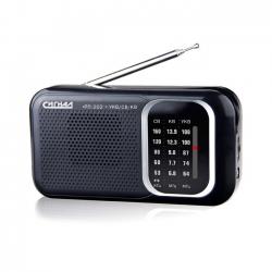 Радиоприемник портативный Сигнал РП-202 черный