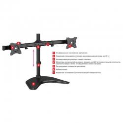 Кронштейн для мониторов Arm Media LCD-T52 черный 15 -32 макс.20кг настольный поворот и наклон верт.перемещ.