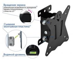 Кронштейн для телевизора Kromax CASPER-101 черный 10 -26 макс.15кг настенный наклон