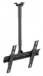 Кронштейн для телевизора Holder PR-101-B черный 32 -65 макс.60кг потолочный фиксированный