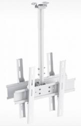 Кронштейн для телевизора Holder PR-102-W белый 32 -65 макс.90кг потолочный фиксированный