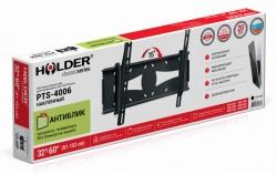 Кронштейн для телевизора Holder PTS-4006 черный 32 -60 макс.45кг настенный наклон