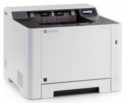 Принтер лазерный Kyocera Color P5021cdn (1102RF3NL0) A4 Duplex Net