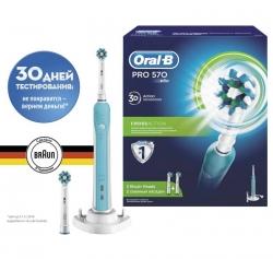 Зубная щетка электрическая Oral-B Pro 570 Cross Action голубой