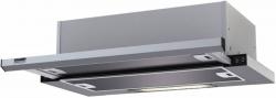 Вытяжка встраиваемая Krona Kamilla 500 slim нержавеющая сталь управление: кнопочное (1 мотор)