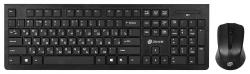 Клавиатура + мышь Oklick 250M клав:черный мышь:черный USB беспроводная slim