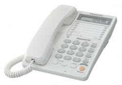Телефон проводной Panasonic KX-TS2365RUW белый