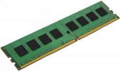 Память DDR4 8Gb Kingston KVR24N17S8/8 RTL PC4-19200 CL15 DIMM 288-pin
