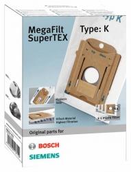 Пылесборники Bosch BBZ41FK универсальные (4пылесбор.)
